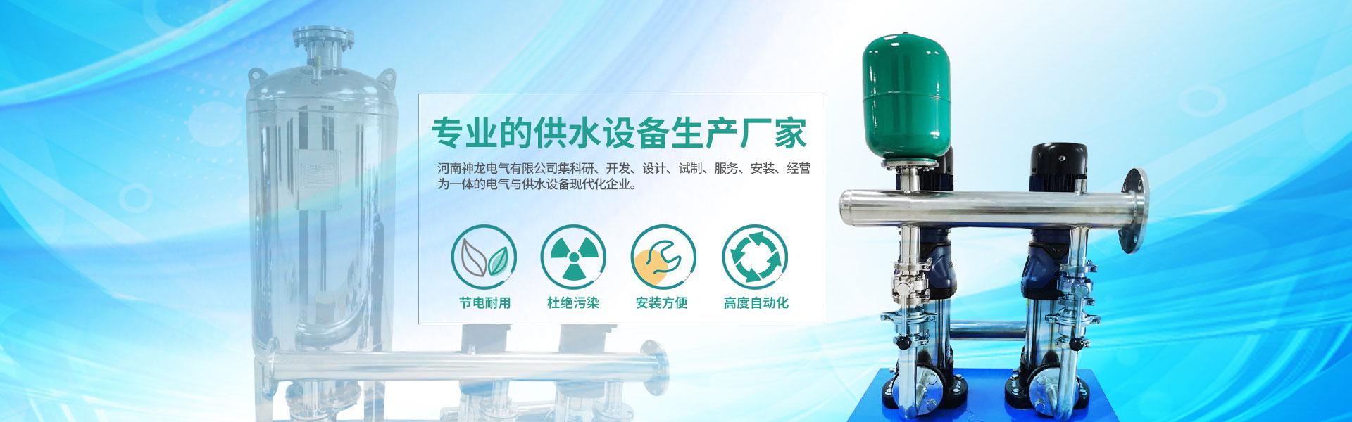 信阳神龙电气雷竞技官方网站raybet雷竞技导航公司