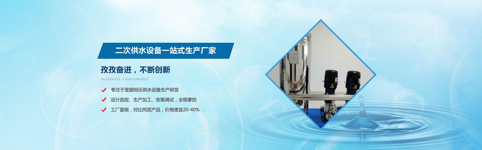 河南神龙电气,信阳雷竞技官方网站raybet雷竞技导航